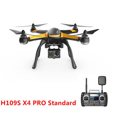 (Low Edition) Hubsan H109S X4 PRO Standard 5.8G FPV Drone GPS Quadcopter with 1080p Camera & FPV 1 Controller & 1 Axis Gimbal