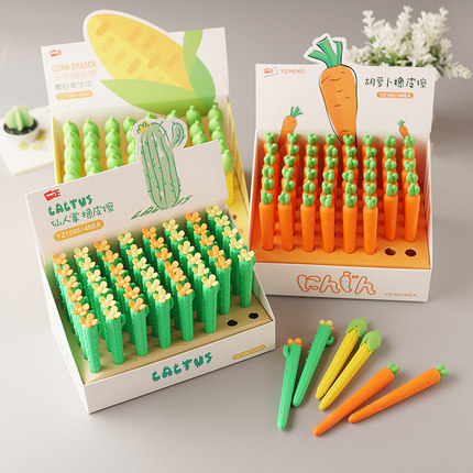 Novelty Cute Eraser Kawaii Carrot Gel Ink Eraser PVC Plastic Rubber For Erasable Pen