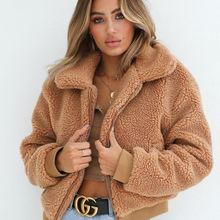 Зимнее поступление Женская хлопковая пушистая куртка с длинным рукавом женская теплая верхняя одежда кардиган пальто