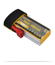 You&me Lipo battery 7.4V 1500MAH 25C 2S fast charing RC AKKU rc boat helicopter Rechargeable Lipo battery