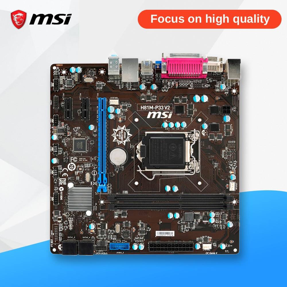 MSI H81M-P33 V2 Original Used Desktop Motherboard H81 Socket LGA 1150 i3 i5 i7 DDR3 16G SATA3 USB3.0 Micro-ATX used for asus b85m d plus desktop motherboard b85 socket lga 1150 i7 i5 i3 ddr3 16g sata3 micro atx