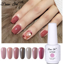 Beau Gel Nude Series Nail Polish Professional Soak Off Varnish Long Lasting Glaze Color Vernis Ongle Semi Permanent