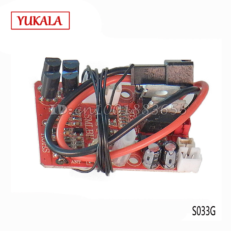 Free shipping Wholesale/SYMA S033G spare parts PCB box S033G-26 for S033G RC Helicopter from origin factory