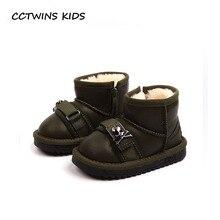 Cctwins дети 2018 зимние для маленьких мальчиков брендовые теплые Полусапожки малышей Pu кожаная обувь для девочек модные сноубуты детей CS1593