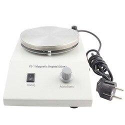 شحن مجاني! 78-1 جهاز التقليب مغناطيسي للمعمل ، موقد غاز مع لوح من الصلب المقاوم للصدأ ، 1000 ملليلتر قدرة ، 100 درجة ، 300 واط الطاقة ، 110 فولت/220 فولت