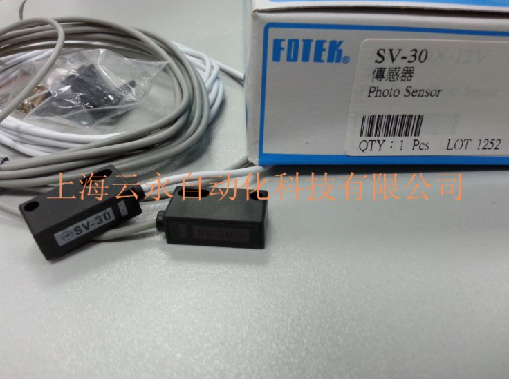 все цены на Original authentic Taiwan Yangming FOTEK photoelectric sensor SV-30 онлайн