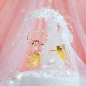 Image 4 - Chúc mừng Sinh Nhật Tiên Quốc Bánh Topper Ren Hoa Lưới Valentine Trang Trí Cho Trẻ Em Gái Dự Tiệc Cung Cấp Nướng Món Quà Dễ Thương