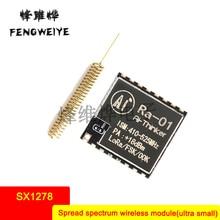 Panel SX1278 LORA Spread Spectrum Wireless Module / 433MHZ Wireless Serial Port / UART Interface / Anxin RA-01
