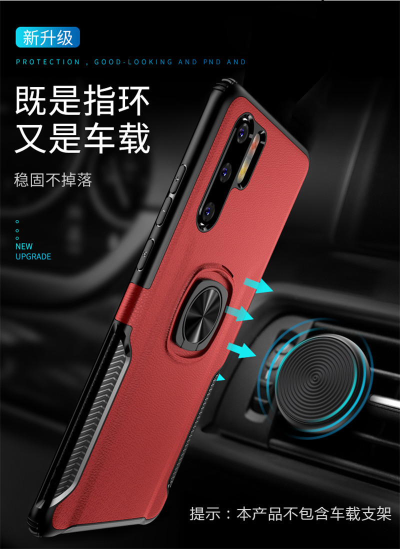 Automotive Magnetic Ring Bracket Shockproof Silicon Back Cover For Huawei P30 Lite P30 Pro With Leather Metal Edging Shell in Fitted Cases from Cellphones Telecommunications