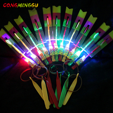 CongMingGu 3Pcs Amazing LED Light Arrow Rocket Helicopter rotating Flying Toy Party Fun Gift Blue light Hot sale