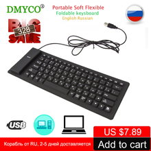 Portable USB Keyboard 85 keys Ultra Slim English Russian Soft Touch Waterproof Folding Silicone for Laptop Computer PC