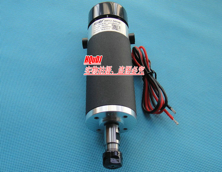 1PCS DR-8838-807A 60W DC Brushless Motor Air Conditioning Indoor Unit Fan Motor