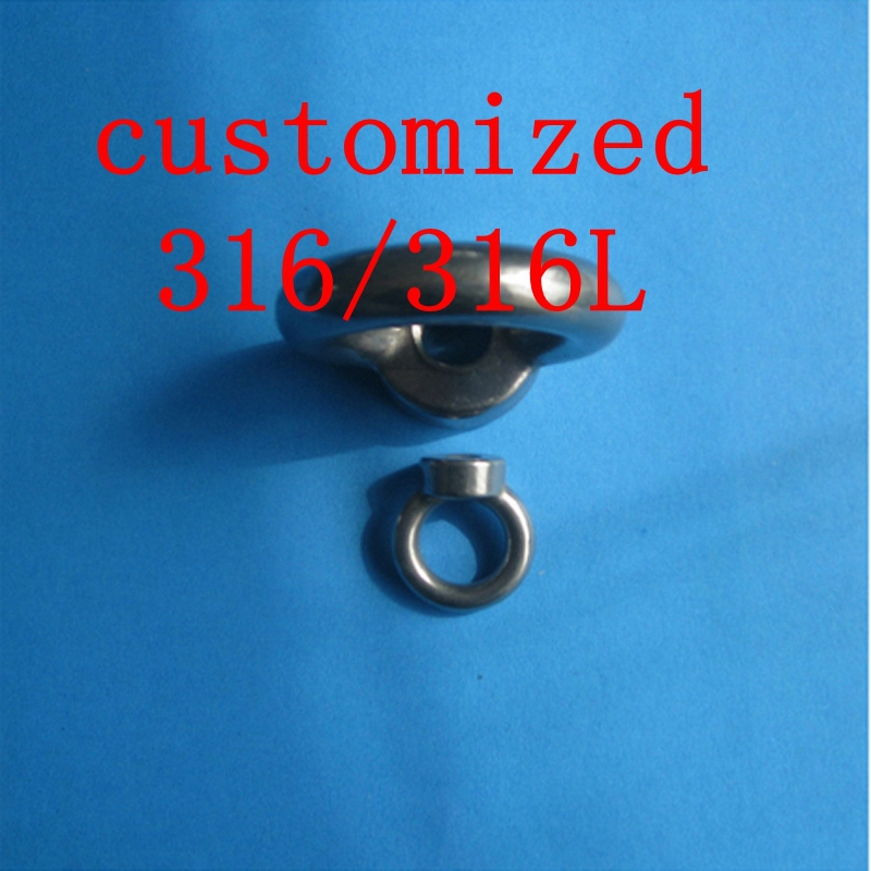 customized authentic 316/316L seaworthy marine grade stainless steel lifting ring eye nut