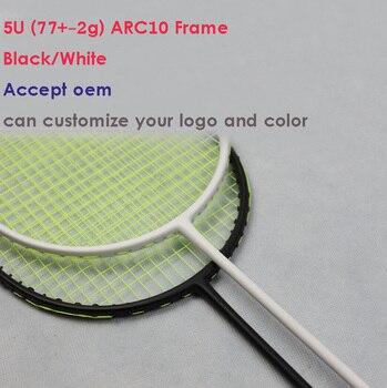 New arrival ARC10 5U 77g super light  Badminton Racket 100% carbon black/white badminton racquet Traning racket