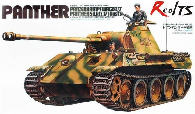RealTS TAMIYA 35065 1/35 scale tank GERMAN PANTHER TANK Assembly Model kit Modle building scale tank vehicle kits realts tamiya 1 350 78015 tirpitz german battleship model kit