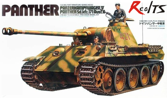RealTS TAMIYA 35065 <font><b>1/35</b></font> scale tank GERMAN PANTHER TANK Assembly <font><b>Model</b></font> <font><b>kit</b></font> Modle <font><b>building</b></font> scale tank vehicle <font><b>kits</b></font> image