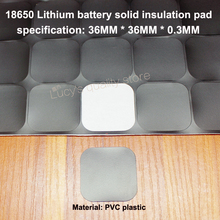 20pcs/lot 18650 Universal Lithium Battery High Temperature Insulation Gasket Pack 4S Surface Mat