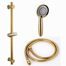 SUS304 нержавеющая золотая металлическая душевая раздвижная планка с регулируемой высотой для ванной комнаты с душевой насадкой душевой шланг SL599