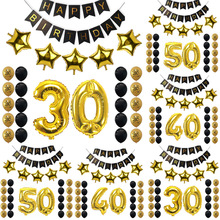 Amawill Adult 1st 2nd 3 18 20 30 40 50 Birthday Party Decoration set Happy Birthday Banner Balloon Black Gold Party Supplies 8D