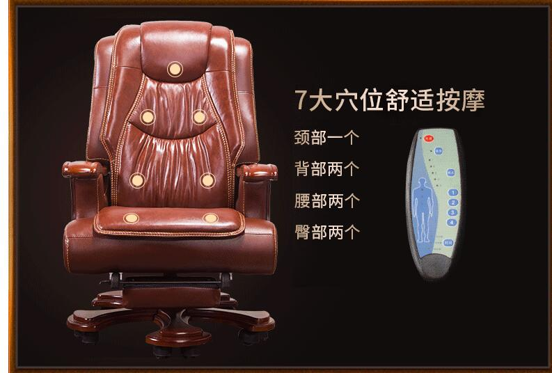 Купить с кэшбэком Luxury office chair swivel chair solid wood boss chair leather chair lift massage reclining leather computer chair.