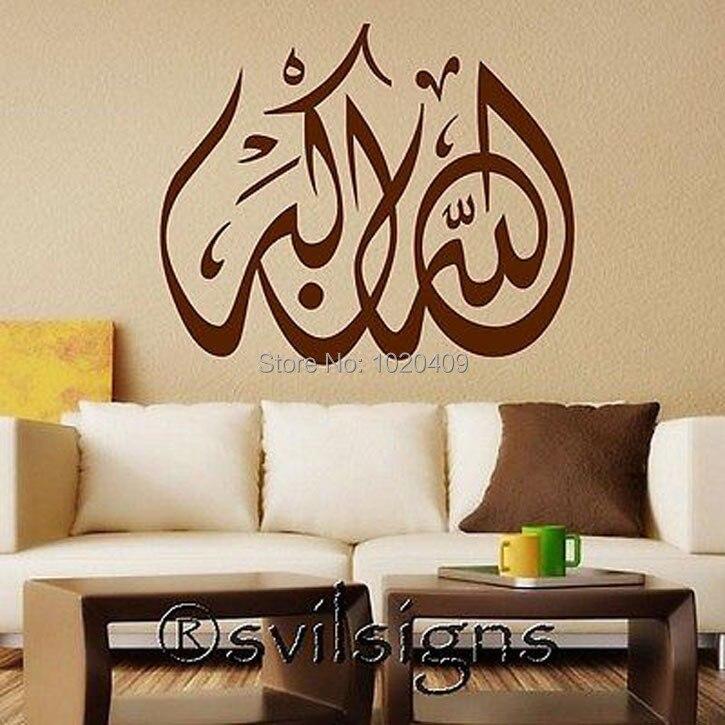 Y023 ingyenes házhozszállítás matrica matrica Art Arab perzsa - Lakberendezés