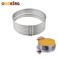 OBRKING 9 5 12 Inch Stainless Steel Circular Ring Cake Mold Layered Slicer Adjustable Retractable Mousse