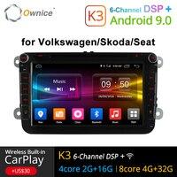 4G SIM LTE Network Ownice K1 K2 K3 Octa 8 Core Android 9.0 2G RAM 2 Din Car DVD GPS Navi Radio Player For VW Skoda Octavia 2