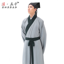 Ancient scholars clothing men's wear clothing Chinese clothing Chinese tradition