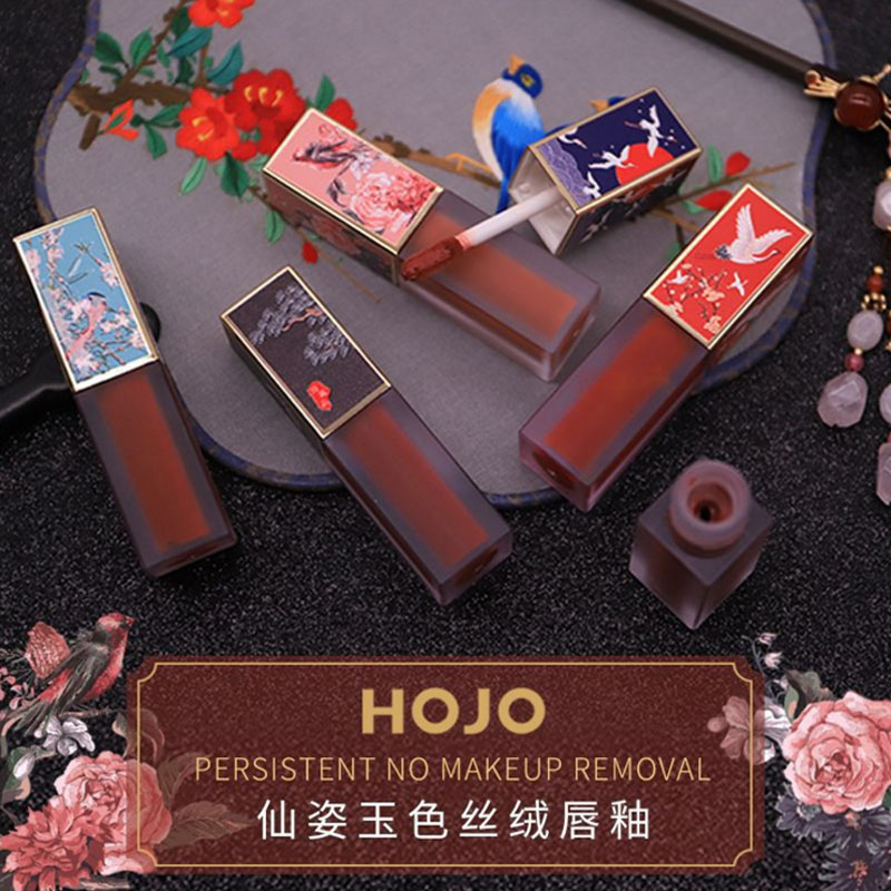 HOJO Brand  The Imperial Palace Chinese Style Temptation Moisturizing Lip Glaze High Colour And Persistent Non-fadingLip Glaze