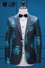 Latest Coat Pant Designs Black Pattern Men Suit Slim Fit 3 Piece Suits Embossed Tuxedo Custom Groom Prom Blazer Terno Masculino