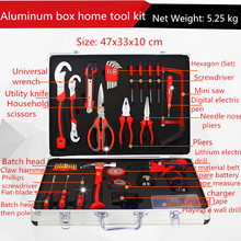 Household tools suite (aluminum box) multi – functional hardware tools