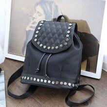 2017 Новый дизайнер заклепки женщин рюкзак водонепроницаемый ткань оксфорд отдых сумки мода черный шнурок дамы туристические рюкзаки
