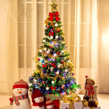 150cm Artificial Christmas Tree with 147 pcs Decoration Ornaments and 10 Meters LED Music String Lights