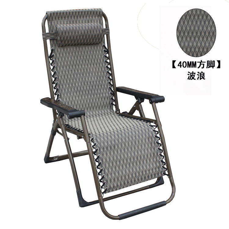 folding chair recliner chair office lunch break old pregnant woman