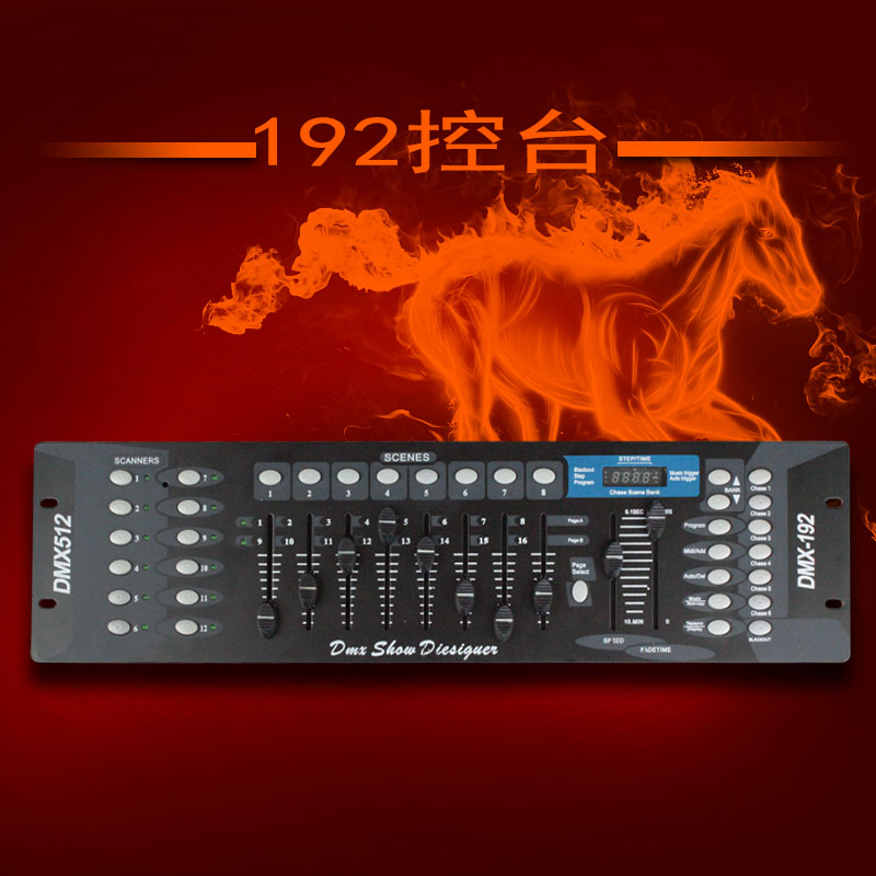 Free Shipping New Special 192 Dmx Controller Stage Lights Dmx Console Professional DJ Equipment Dj Controller