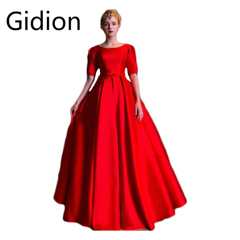Fashion 2016 Red Ball Gown Half Sleeve Modest Prom Dress