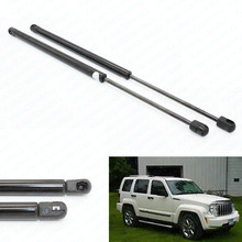 2pcs Rear Tailgate  Boot Auto Gas Spring Prop Lift Support Fits for 2008-2011 2012 2013 Jeep Liberty 21.69 inches