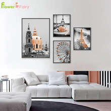 Paris Tower Scenery Wall Art Canvas Painting Flower Nordic Poster Decorative Pictures For Living Room Modern Print Unframed