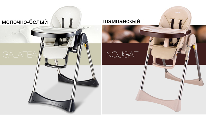Baby Furniture Mother & Kids Provided Baoneo Baby Eating Seats Dining Table Multi-function Adjustable Folding Childrens Chairs Russia Free Shipping