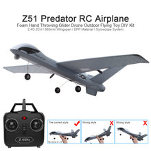 Avión RC avión Z51 20 minutos Fligt tiempo planeadores 2,4G modelo volador con LED de lanzamiento a mano Wingspan espuma avión juguetes niños regalos