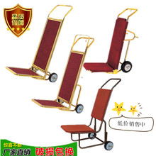 Hand trolley car baggage car folding tool to push the goods trolley hotel supplies manufacturers selling price