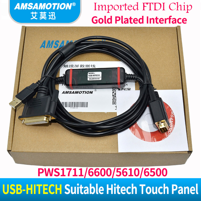 USB-HITECH USB-1711/6600 For Hitech PWS1711 6600 5610 6500 Touch Screen Programming Cable dhl ems 5 new for hitech pws3261 tft touch screen glass f4