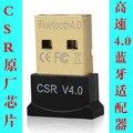 Адаптер Bluetooth 4.0 ШТ. Для Рабочего передатчик приемник Mini USB win7/8 4.1 диск 40 Бесплатная доставка