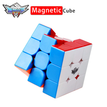 ShaoLin Popey XuanJue 3x3x3 Magnetic Magic Speed Cube Professional Stickerless Magnet Puzzle Cubo Magico Educational Toys Gift 5mm 216pcs buliding educational cube blocks anxiety stress toys gift new year magnet with metal box disc magnet