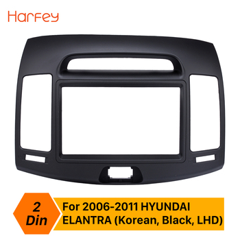 Harfey רכב אוטומטי רדיו 2Din Fascia מסגרת עבור יונדאי ELANTRA (אירופאי LHD) 2006 2007 2008 2009 2010 2011