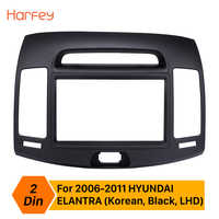 Harfey Auto Radio 2Din Fascia cadre pour HYUNDAI ELANTRA (LHD européen) 2006 2007 2008 2009 2010 2011