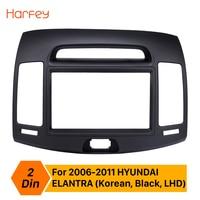 Harfey Car Auto Radio 2Din Fascia Frame For HYUNDAI ELANTRA (European LHD) 2006 2007 2008 2009 2010 2011