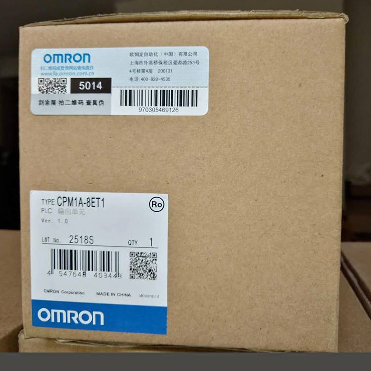 Genuine/OMRON Programmable Controller PLC module CPM1A-8ET1 warranty for one yearGenuine/OMRON Programmable Controller PLC module CPM1A-8ET1 warranty for one year