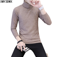 Classic Solid color Slim Fit Pullover Mens Turtleneck Sweaters Clothes 2017 autumn Winter Male Pullover Knitwear Jumpers Homme