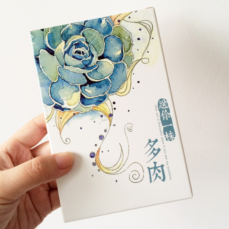 This is a graphic of Peaceful Birthday Card Drawing